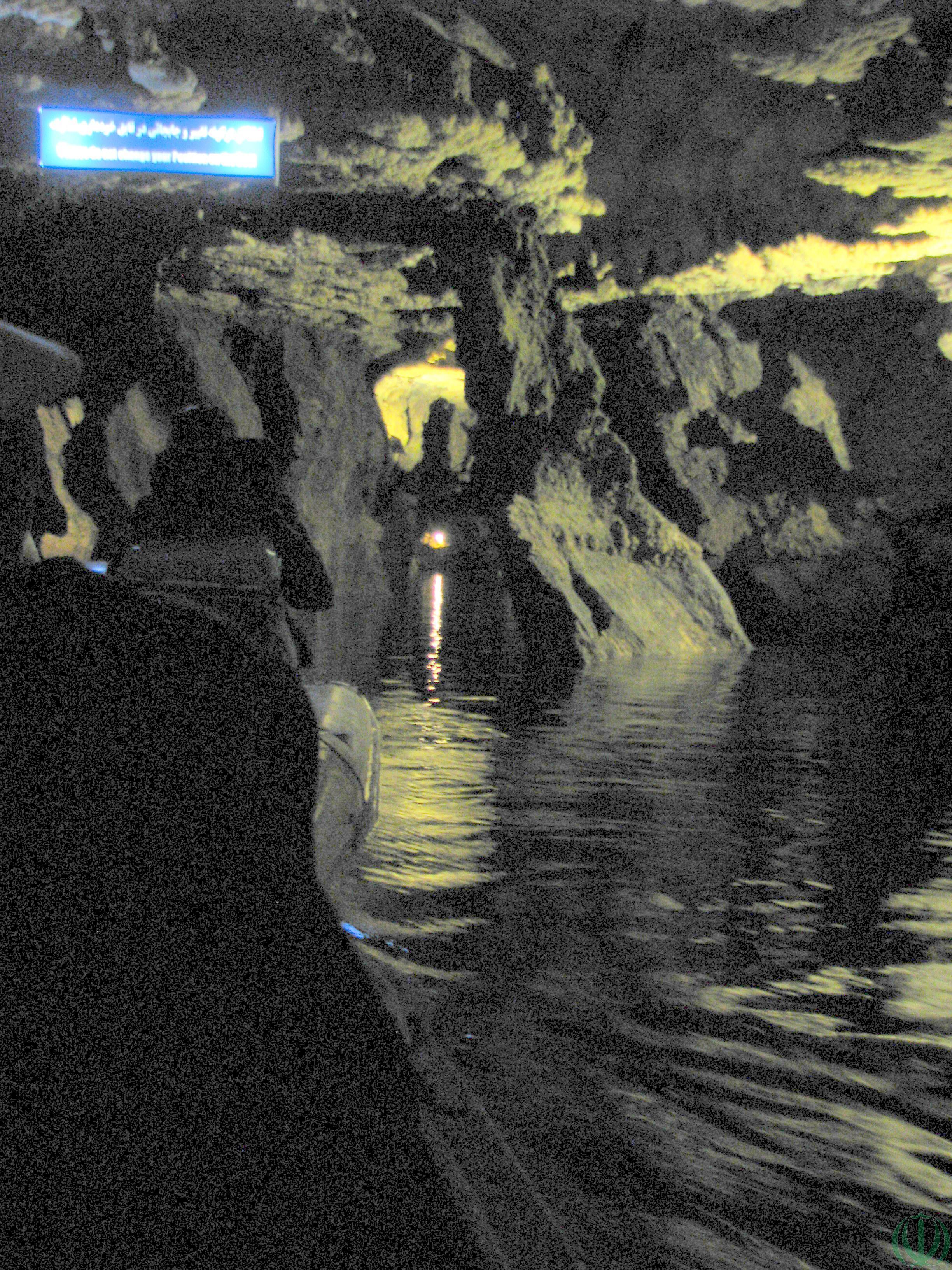 в пещере Алисадр