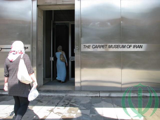 В музей ковров
