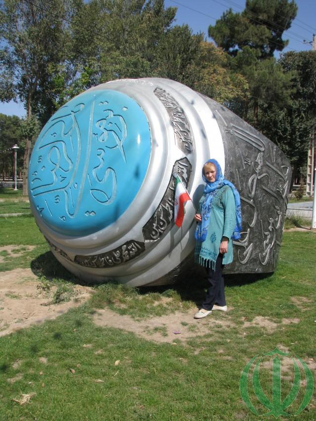 Памятник бирюзе в Язде
