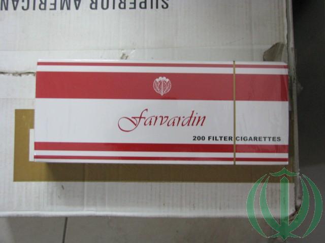 """Сигареты """"Farvardin"""""""