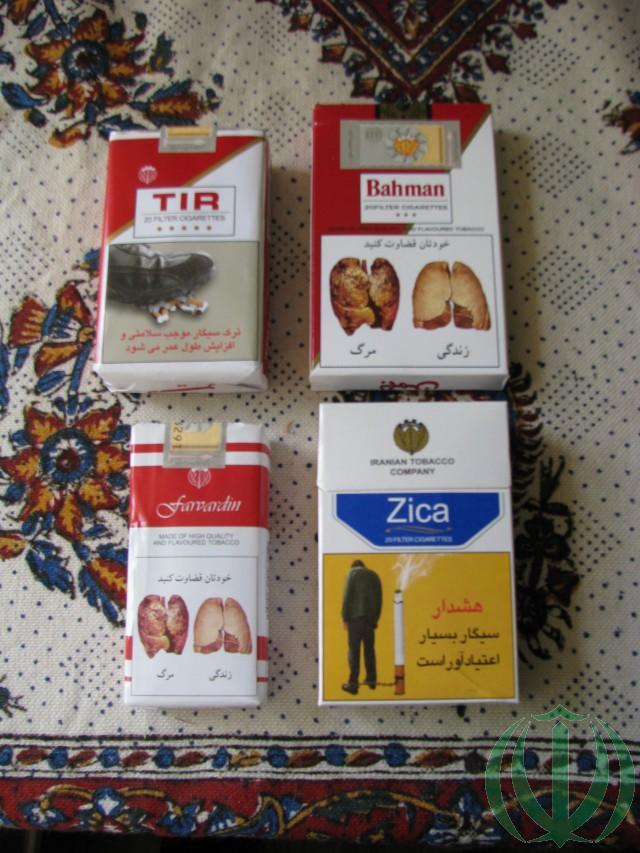 Иранские сигареты