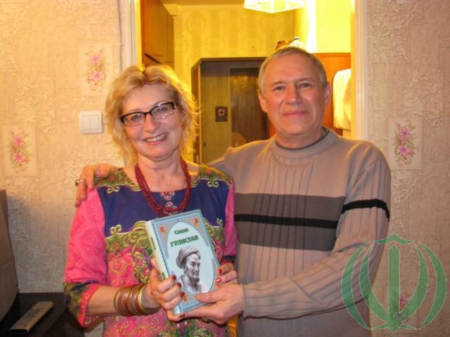 Призёр конкурса Друзей Ирана Ольга Чурнасова и автор
