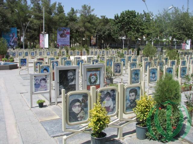 Кладбище Голестан-э-Шохада. Могилы шахидов