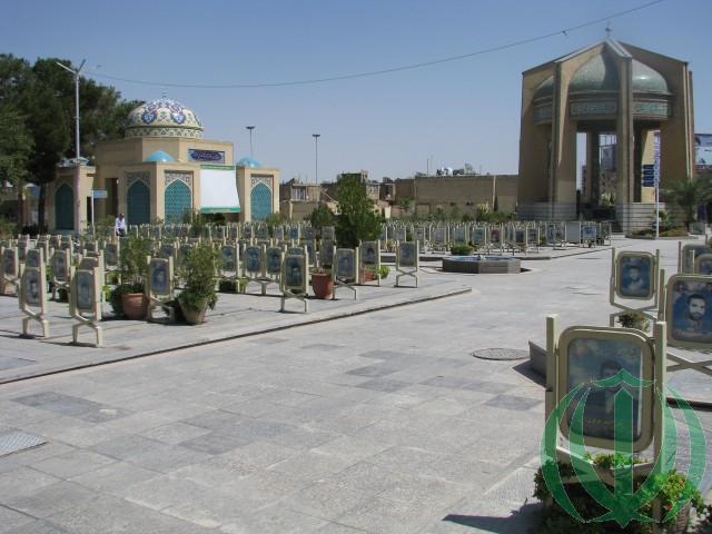 Кладбище Голестан-э-Шохада