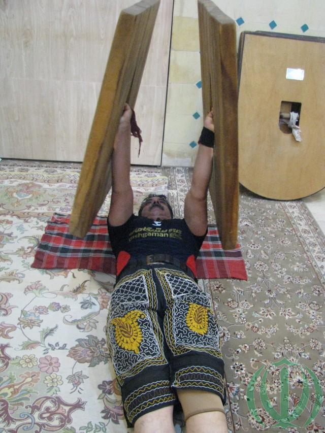 Упражнение со щитами (Санг)