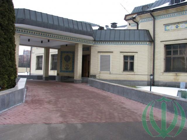 Резиденция Посла.