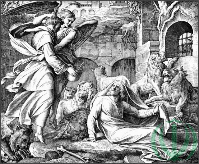 Аваккум у Даниила во львином рву.