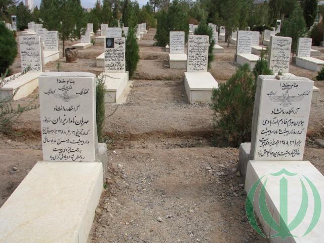 На кладбище зороастрийцев
